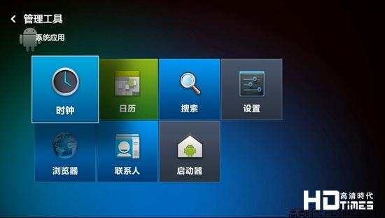 系统延续传统无新意 小米盒子增强版界面评测