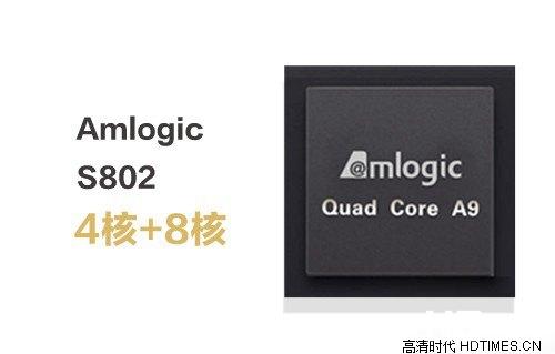 七彩虹盒子-晶晨S802芯片