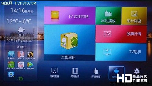影能E8四核高清网络机顶盒-安卓应用