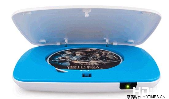 蓝光精灵BD02高清机顶盒-光驱