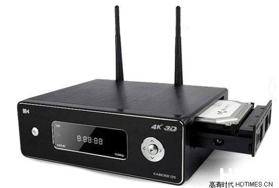 开博尔Q9高清网络机顶盒
