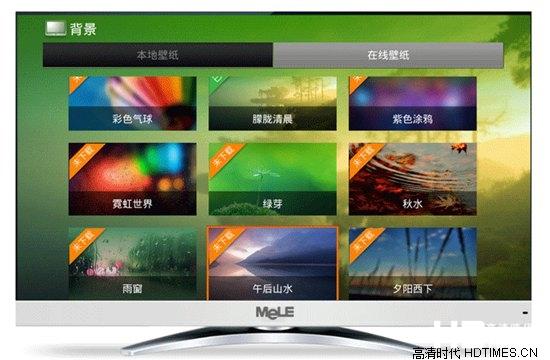 迈乐i7高清网络机顶盒-电视壁纸