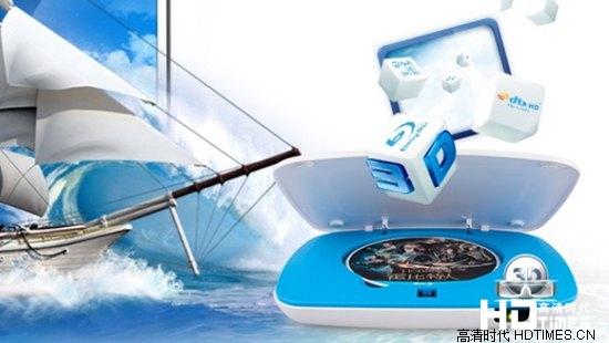 蓝光精灵BD02二合一 蓝光播放+网络机顶盒
