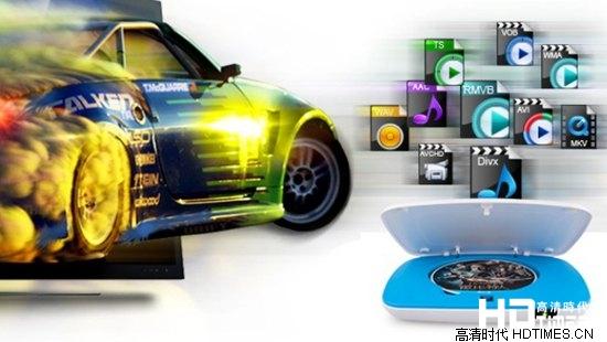 功能二合一 蓝精灵BD02盒子全新玩法通解