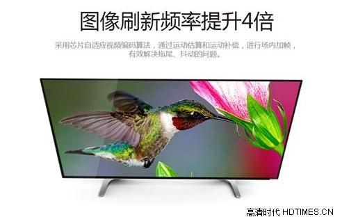 创维酷开58u1 4k极清电视机怎么样 高性能之王