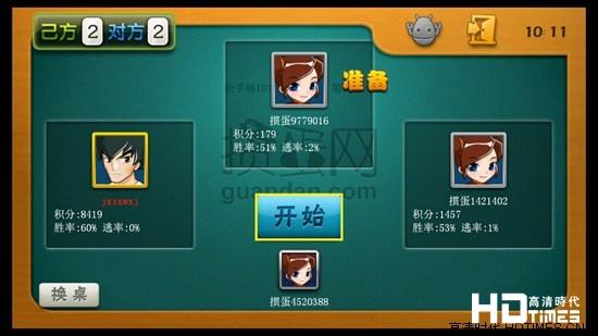 为游戏而定制 边锋盒子X1应用游戏实测
