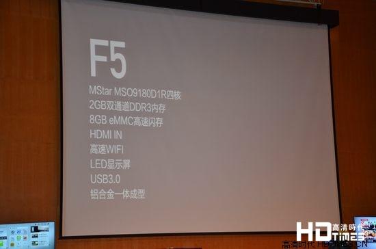 现象级4K 开博尔F5仅售399 首发5万台
