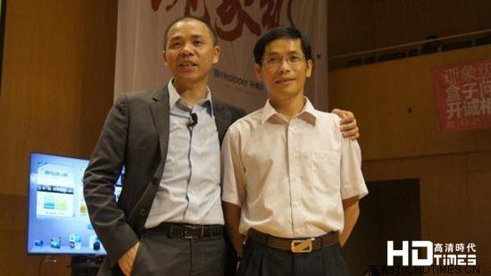 开博尔总经理麦天与MStar中国区总经理林永育