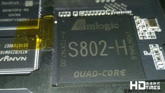 防微杜渐 晶晨S802四核盒子芯片探秘