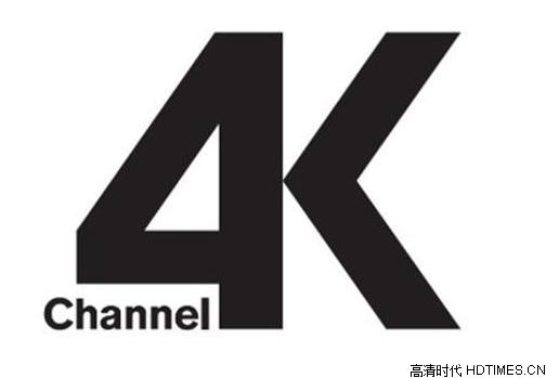 日本4K信号电视频道初窥门道 免费提供观看