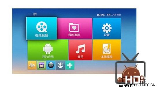 七彩虹盒子-UI界面