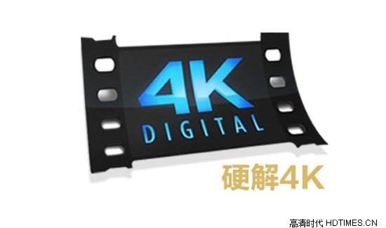七彩虹盒子-硬解4K