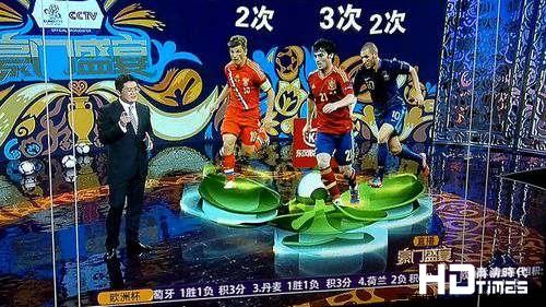 日本民众6月或可观看世界杯4K转播
