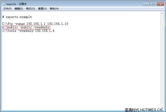 天敏D6四核NFS共享设置
