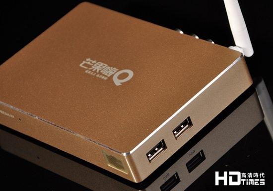 海美迪H7高清网络机顶盒