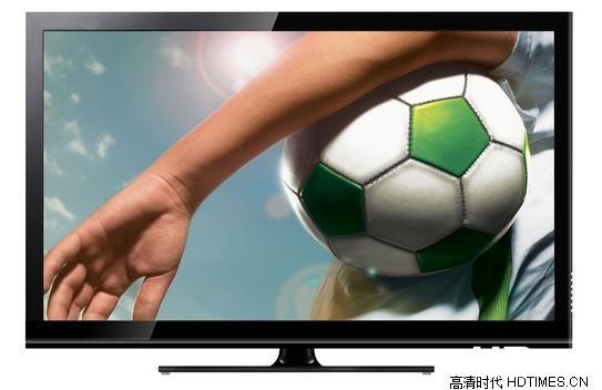 保护眼睛 教你如何正确调节电视亮度