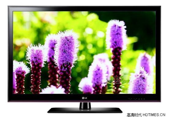 电视使用年限