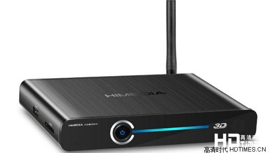 惊叫三重豪礼 海美迪HD600AII仅售259