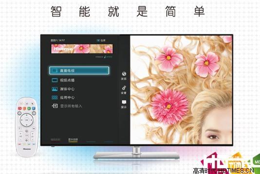 海信65寸智能电视65K680X3DU  VIDAA不一样的4K