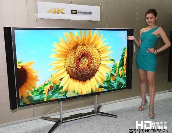 索尼4k超高清电视机