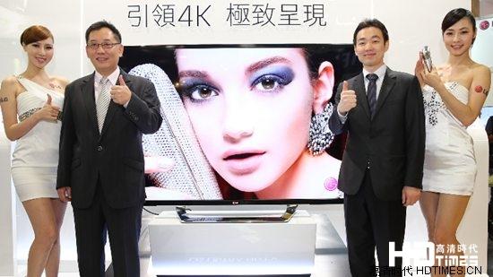 揭秘站在4K超高清电视背后的是什么