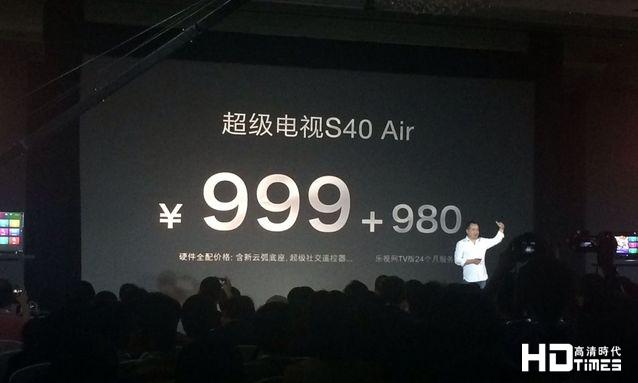 雷军腿发软! 乐视40寸电视价格定为999元