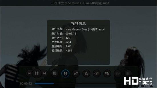 u盘播放测试-nine muses视频信息