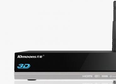 天敏D6四核高清网络机顶盒好评返现30元