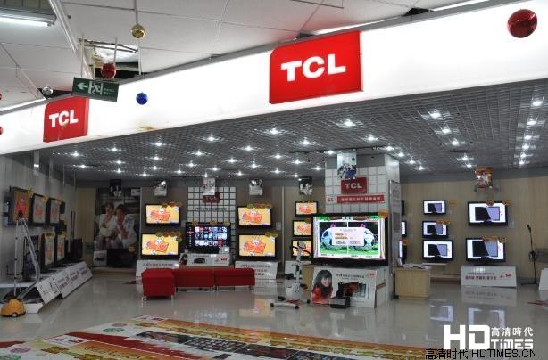 TCL公布1-5月销报 电视销量高达678.3万台