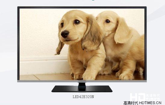 康佳LED42E320N 42英寸全高清网络电视