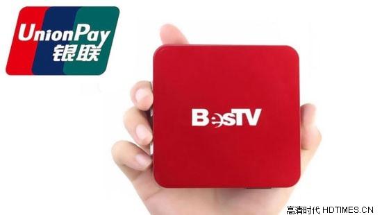 NFC小红盒子