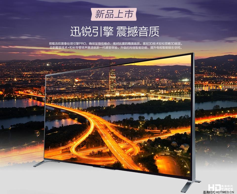 索尼最新X9000B系列4K液晶电视即将上市