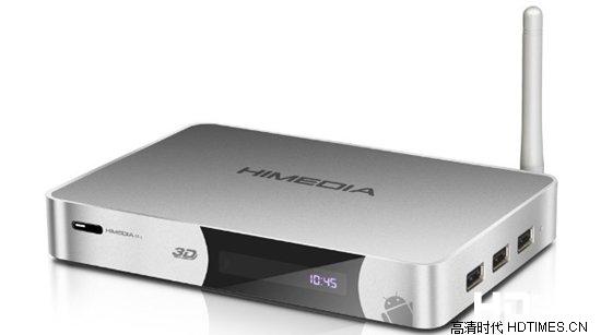 海美迪Q5II高清网络机顶盒