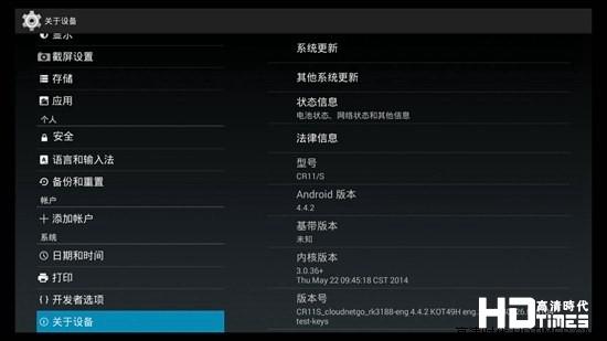 引领潮流风尚 云网行CR11S首发评测