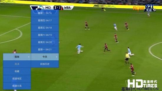内容为皇 麦格HD2s高清IPTV电视盒子评测