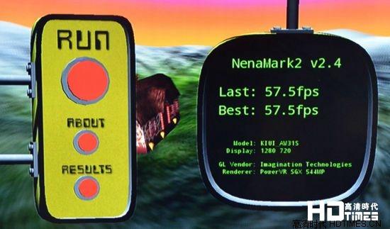 四核对决 海美迪H7与开博尔Q5四核性能对比评测