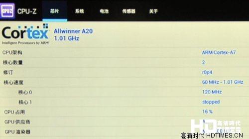 搭载全志A20芯片  百度云盒双核版性能专项评测