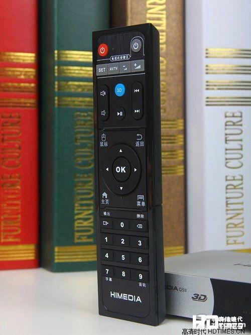 海美迪Q5II高清机顶盒评测 看片玩游戏两不误