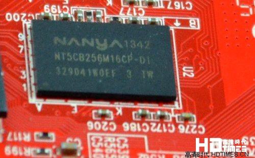 海美迪Q12高清网络机顶盒硬件拆解评测