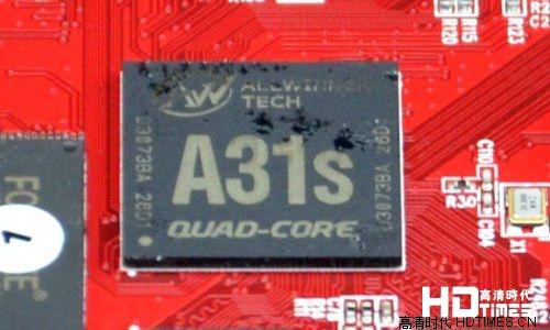 全志四核 海美迪H7高清网络机顶盒硬件评测