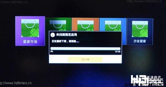 高清机顶盒评测:百度影棒2S之流畅度、清晰度实测