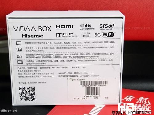 海信VIDAA BOX网罗全网内容 强力评测