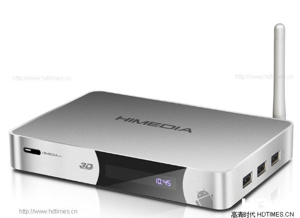 全高清3D视界 海美迪 Q5II售价600.7
