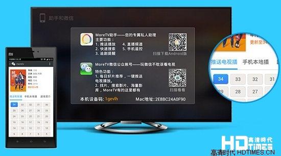 迈乐M8语音版-微信操作