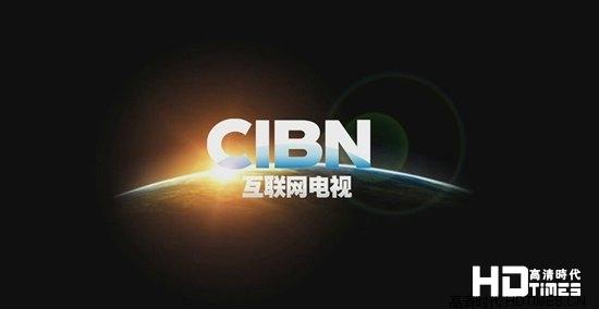 CIBN������