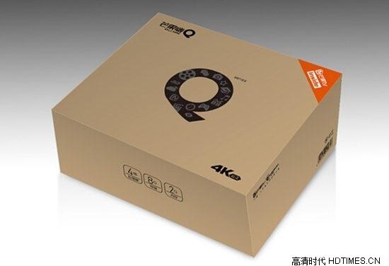 海美迪Q5四核高清网络机顶盒-外包装
