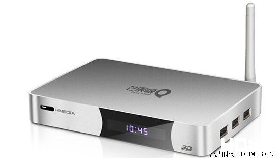 海美迪Q5四核高清网络机顶盒