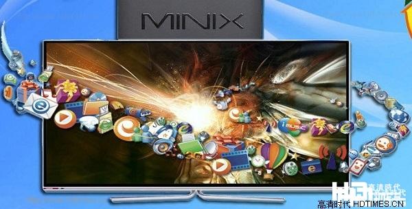 微力士Neo X7高清机顶盒