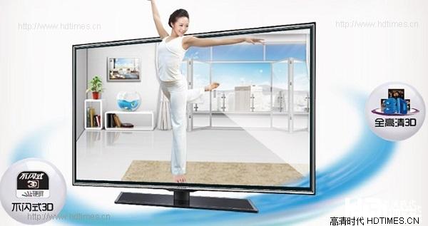 康佳LED42E510DE高清电视机