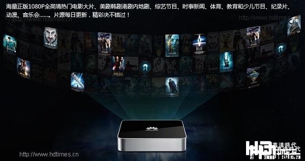华为秘盒M310高清机顶盒-海量影视